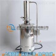 10升电热自控蒸馏水器专业可靠,HSZII-10断水自控蒸馏水器国标参数