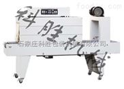 承德科胜热收缩膜机,面膜盒收缩机|河北收缩机