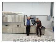 立威专业生产茶叶烘干设备厂家推荐