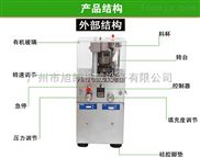 不锈钢旋转式压片机,牛奶片压片机,XYP-5多冲压片机厂