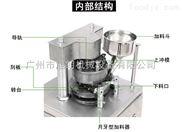 XYP-5-中药粉末颗粒压片机,旋转式压片机