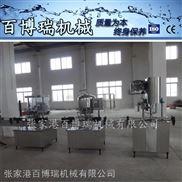 百博瑞12头常压旋装式5L桶装水灌装机