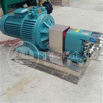 转子泵不锈钢带推车浓酱膏体凸轮输送泵