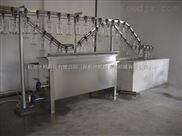 家禽屠宰流水線設備