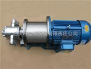 运鸿KCB不锈钢磁力泵现货充足,价格实惠