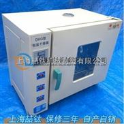 101-1型电热鼓风干燥箱|恒温鼓风干燥箱|工业烤箱多少钱