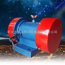 YZD-125-6振动电机_新乡宏达优质振动电机