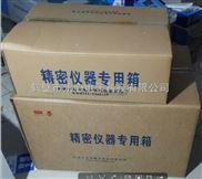 高精度燃油鍋爐油發熱量檢測/熱值檢測儀器設備