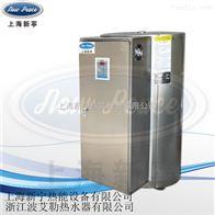 30千瓦中央热水器