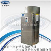 570L商用容积式电热水器