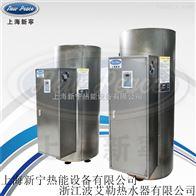 NP2000-54工业电热水器