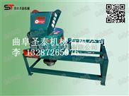产品 圣泰机械青秸秆打浆机