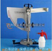 路面摆式摩擦系数测定仪专业售价,摆式摩擦系数测定仪BM-3型摩擦系数检测仪现货