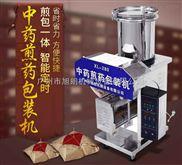 XL-280-商用電加熱煎藥機_全自動煎藥包裝一體機