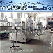 BBR-18-18-6-飲料生產設備 小瓶礦泉水灌裝生產設備 純凈瓶裝水生產線 BBR-1635N274