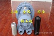 吹瓶机械专用高压鼓风机高效过滤器