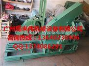 广东省420型树枝切片机哪里卖 小型多功能原木削片机批发