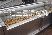 多功能绿豆芽清洗机价格