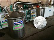 冷卻式純糧釀酒設備