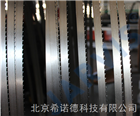 EDGE1670锯骨机锯条