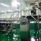 沙棘果汁生產線-鮮榨果汁加工設備