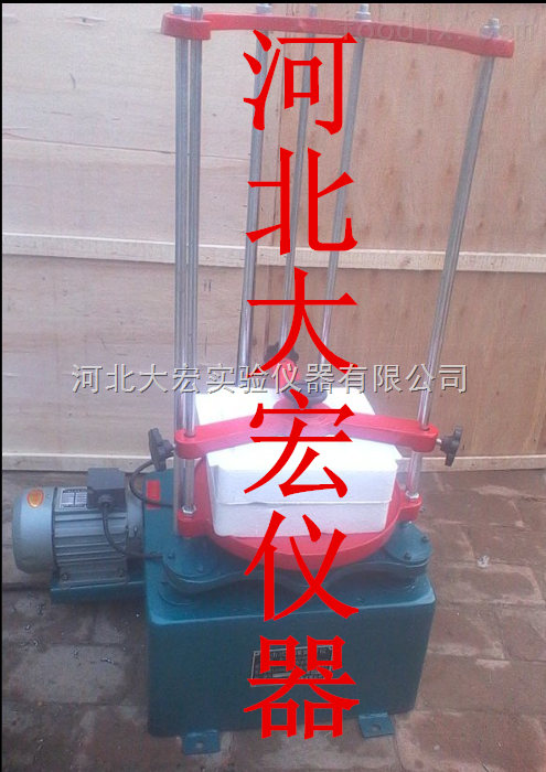 ZBSX-92A震击式标准振摆仪