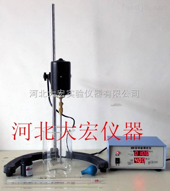 XJL-2亚甲蓝试验搅拌装置