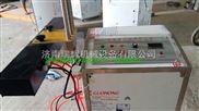 批发防锈剂台式铝箔封盖机@润滑油手动电磁感应封口机先到先得
