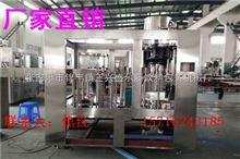 CGF三合一瓶装苏打水全自动灌装机
