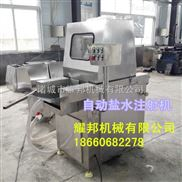 yb-48-耀邦新型鸡排盐水注射机