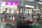 CGF-18-18-6三合一纯净水灌装机