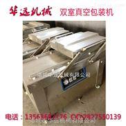 DZ-600-定制 腊肉真空包装机 熏肉真空包装机
