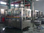 DGCF24-24-8-含气饮料生产线老汽水灌装机