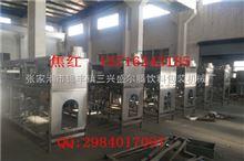 QGF-300QGF-300大桶水灌装机生产线设备