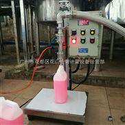 油类灌装机 电子称重自动定量灌装机 液体包装机