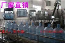 三合一大桶饮用水灌装机