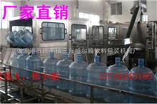 QGF600桶/小时桶装水生产线