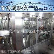 BBR(18-18-6)-果汁饮料灌装设备 全自动灌装生产线 瓶装水灌装生产线BBR-1468N487