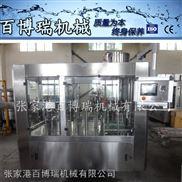 果汁 飲料灌裝生產線 灌裝機 小型全自動桶裝水生產線 茶飲料灌裝線BBR-1524NN414