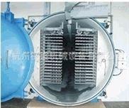 茶葉真空冷凍干燥機