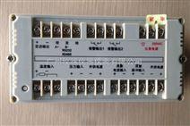 熱式XSR22HC-AHIKRB1M2V0流量表積算儀