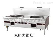 合肥不锈钢厨具合肥不锈钢大锅灶合肥不锈钢电磁灶