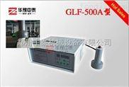 GLF-500A型機油桶電磁感應鋁箔封口機