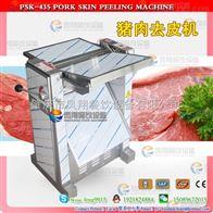 PK-435猪肉去皮机 去猪皮机 去猪油机