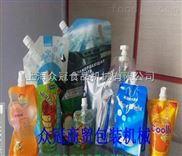 全自动袋装液体包装机 液体果汁自立袋灌装机 自立袋包装机