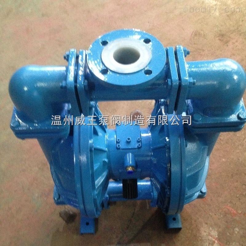QBY-15流体衬氟气动隔膜泵
