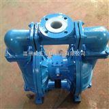 多用途耐酸气动隔膜泵