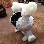 气动隔膜泵 QBY型气动隔膜泵 气动泵厂家现货供应