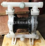 全自动氟塑料气动隔膜泵