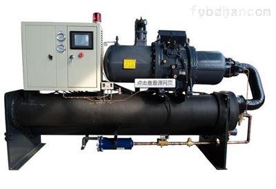 水冷式螺杆式冷水机
